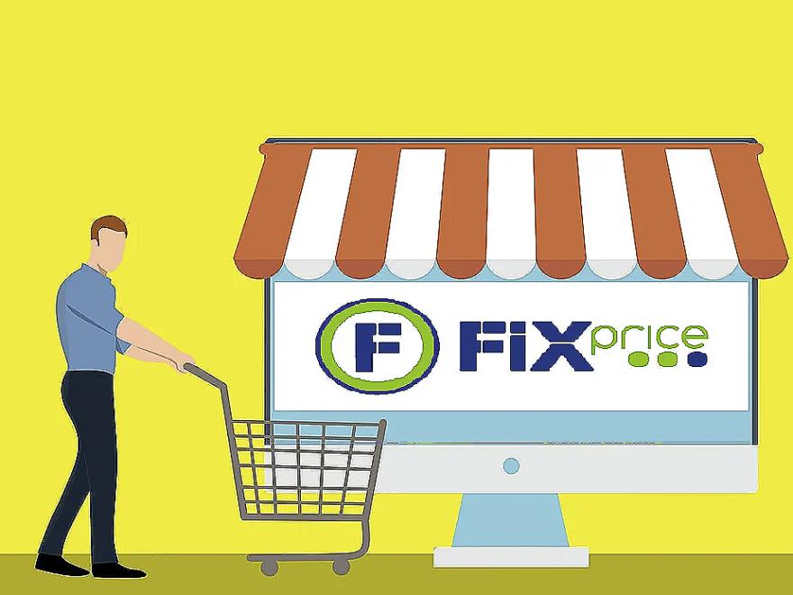 К_статье_Fix_price_4